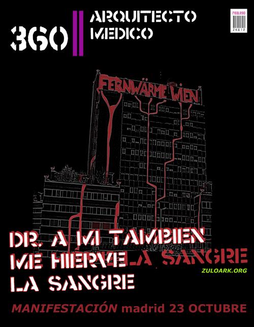 MANIFESTACION 23 OCTUBRE 2009 MADRID